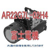 富士電機 AR22G7L-02H4G 丸フレーム穴付フルガード形照光押しボタンスイッチ (白熱) オルタネイト AC110V (2b) (緑) NN