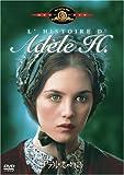 アデルの恋の物語 [DVD] 画像