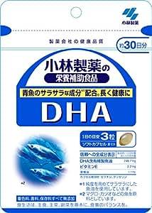 小林製薬の栄養補助食品 DHA 約30日分 90粒