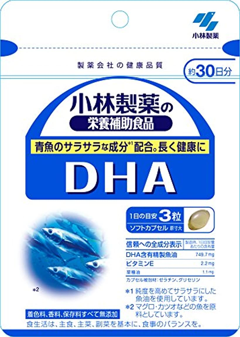 付き添い人少ないあいまいさ小林製薬の栄養補助食品 DHA 約30日分 90粒