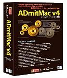 ADmitMac v4