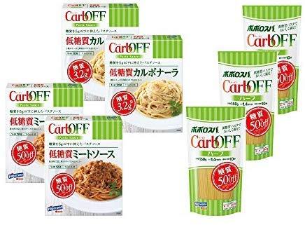 はごろも 低糖質 CarbOFF(カーボフ) パスタ&パスタお試しセット(ミートソース2個・カルボナーラ2個・ハーフパスタ3袋)