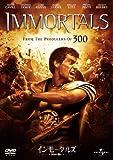 インモータルズ-神々の戦い-[DVD]