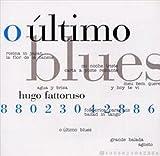 ウルティモ・ブルース 画像