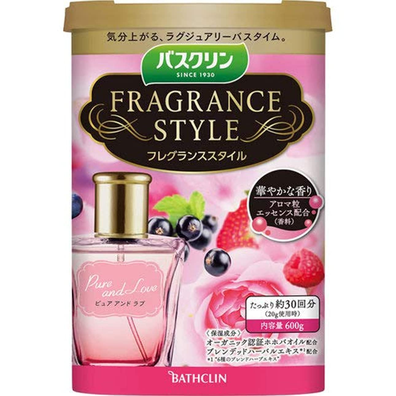 嫉妬なめるすでにバスクリンフレグランススタイルピュア アンド ラブ 入浴剤 フルーティーローズ調の香りの入浴剤 600g