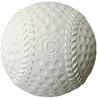 L.L.B SPORTS 軟式野球ボール C号 練習球 12球
