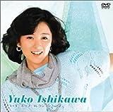 コッキーポップ・コレクション 石川優子 Vol.2