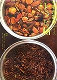 「料理制作」さんのレシピ帖 映画『東京タワー オカンとボクと、時々、オトン』の料理と、毎日のおいしいごはんの話