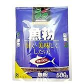 花ごころ 基本肥料シリーズ 魚粉 500G