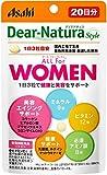 ディアナチュラスタイル ALL for WOMEN 60粒(20日分)