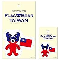 ムーングラフィックス ステッカー 国旗 クマ 台湾 SET117