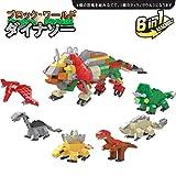 Best 男の赤ちゃんのためのおもちゃ - ブロックおもちゃ CELLSTAR 積み木 ダイナソーワールド 6IN1変形恐竜 組立てダイナソーキット DIY 12個恐竜卵 Review