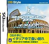 「地球の歩き方DS イタリア」の画像