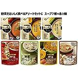 【Amazon.co.jp限定】 野菜をおいしく食べるアソートセットC スープ7種×各1 [だしまで野菜のおいしいスープ(とうもろこし・トマト・かぼちゃ)、野菜たっぷりスープ(トマト、かぼちゃ、豆、きのこ)]
