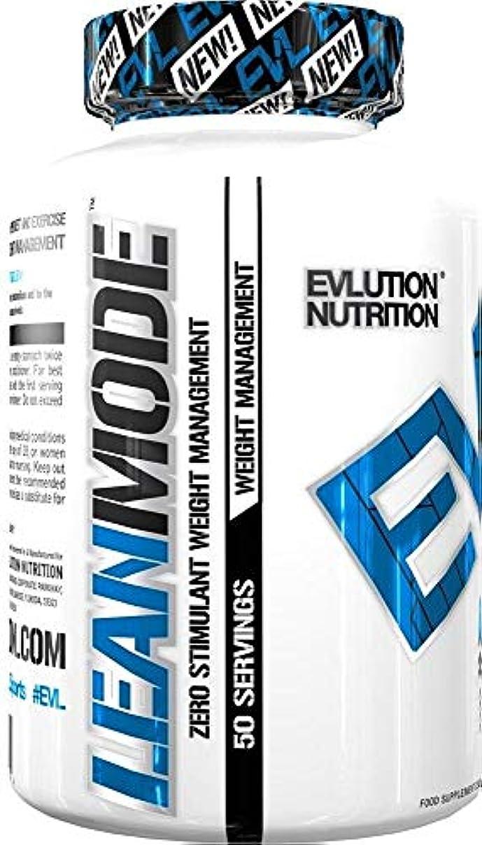 ロードされた感嘆符厚いEVLution Nutrition リーンモード(ウェイトロスサポートサプリ?刺激物なし)(150カプセル)(海外直送品)