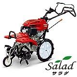 ホンダ エンジン式 耕運機 サラダ FF500 LA
