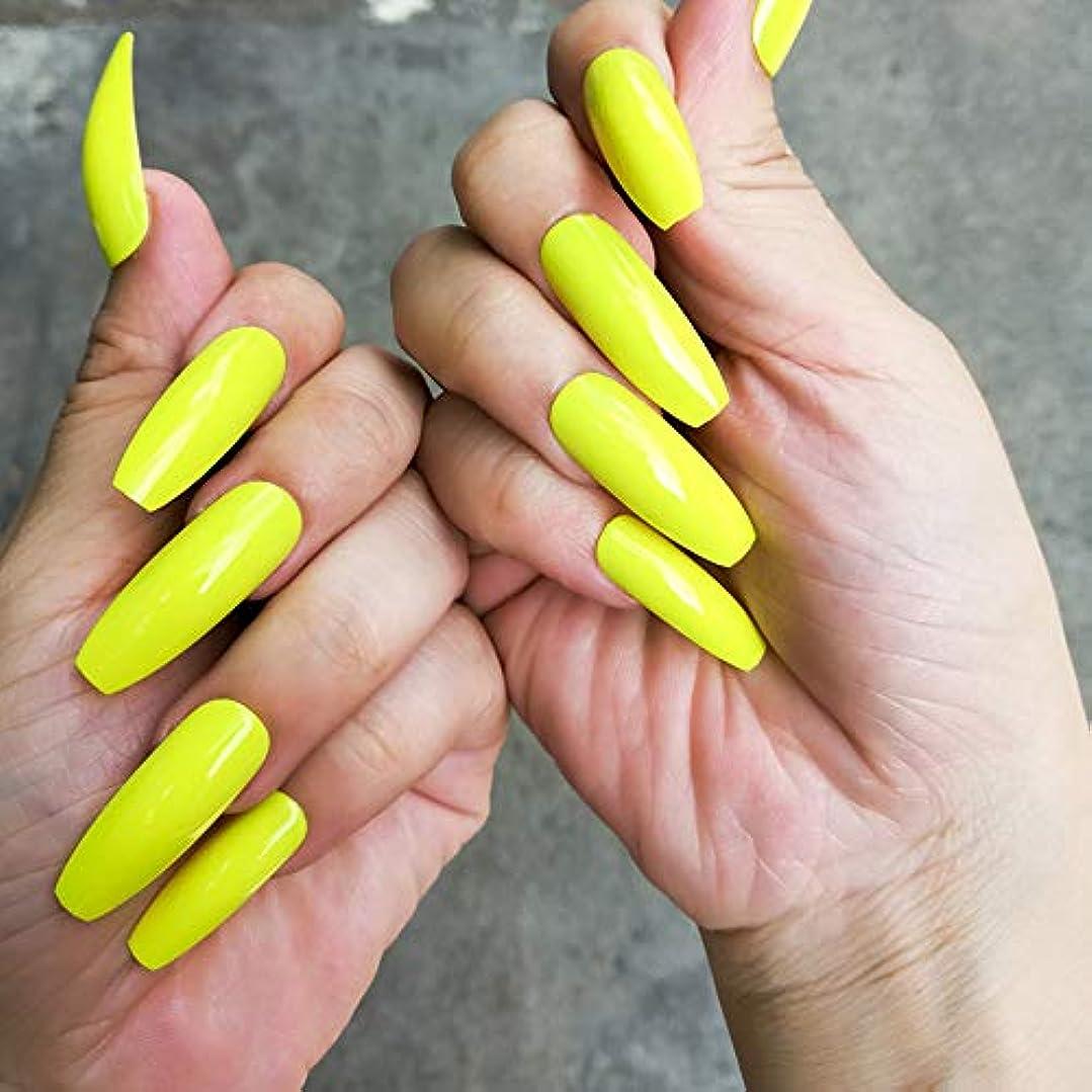 やろう想像力リスナーXUTXZKA エクストラロングフォールスネイル蛍光緑色黄色ヒントフルカバー人工爪プレス
