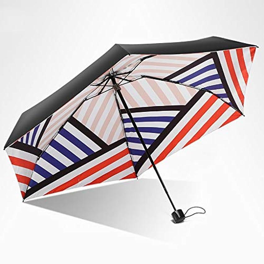 変化する違反音節日傘日焼け止めUVスーパーライトスモールフレッシュミニ5折りたたみ傘傘パラソル (色 : B)