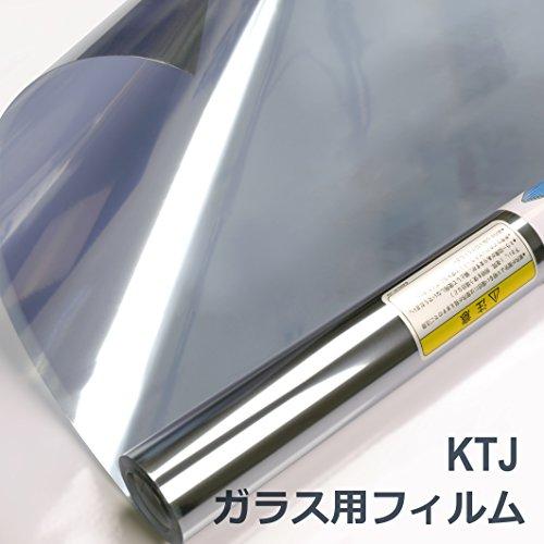 KTJ 窓断熱シート マジックミラー 目隠し フィルム ガラ...