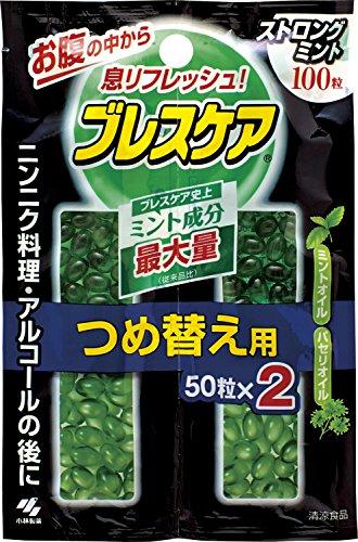 ブレスケア 水で飲む息清涼カプセル 詰め替え用 ストロングミント 100粒(50粒×2個