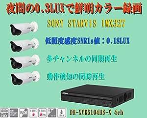 0.1ルックスの夜間にカラー監視 4IN1スターライト2MP LEDなしカメラ4台とXVR 4chのセット XVRは4IN1とIPに対応 分割画面同期再生や動作検知同期再生 0.1ルックスで新聞の文字が見える 低照度感度SNR1s値が最高の0.18LUXの画像センサー 屋外設置IP66対応 4IN1カメラとXVRは安心の2年保証 HDDなし。