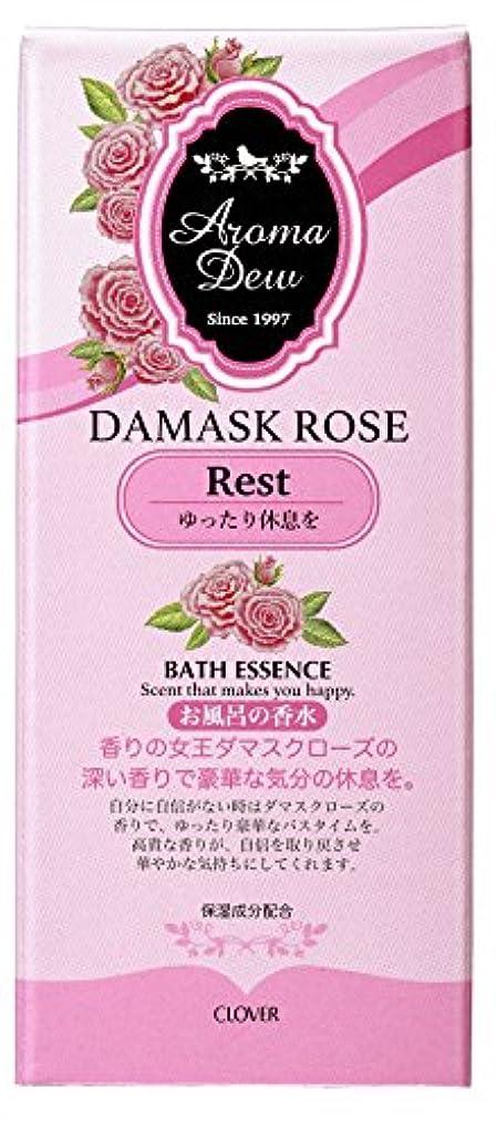 離れた平和犠牲アロマデュウ 香りのバスエッセンス ダマスクローズの香り 27ml