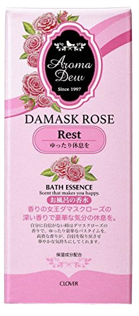 練習した破滅的な段階アロマデュウ 香りのバスエッセンス ダマスクローズの香り 27ml