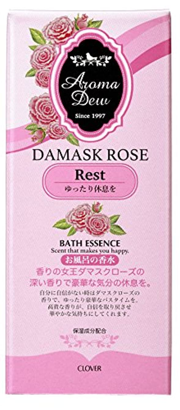 保守可能暴力的な非効率的なアロマデュウ 香りのバスエッセンス ダマスクローズの香り 27ml