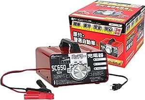 Meltec ( メルテック ) バイク・自動車・バッテリー充電器 (長期3年保証 ) SC-650