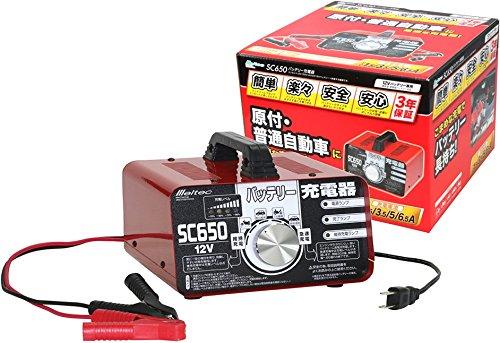 メルテック バッテリー充電器(バイク~普通自動車) DC12...