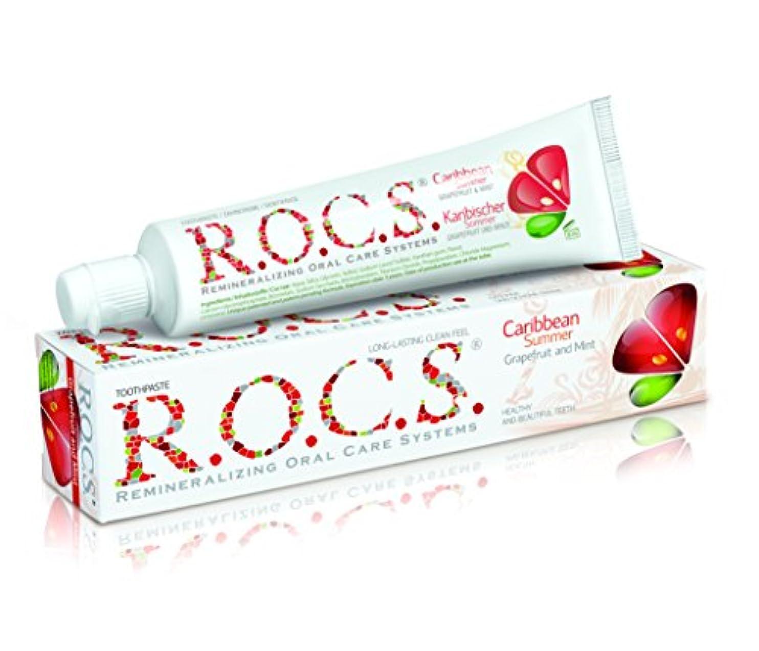 練る退屈させる溶けたR.O.C.S. ロックス歯磨き粉 グレープフルーツ&ミント