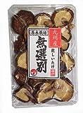 九州椎茸販売九州産無選別椎茸 40g