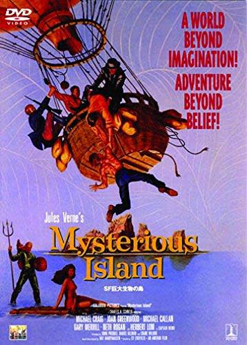 SF巨大生物の島 [DVD]の詳細を見る
