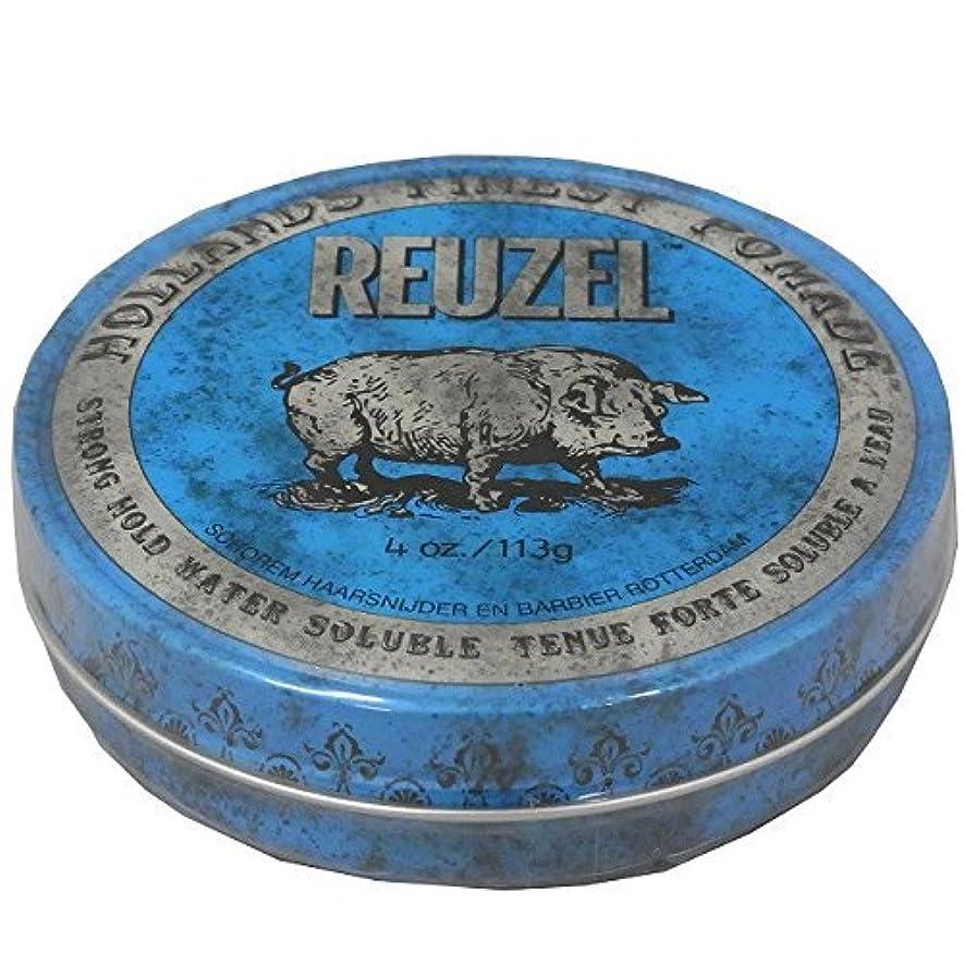 印象派展望台ワックスルーゾー REUZEL STRONG HOLD HIGH SHEEN ストロングホールド ブルー 113g