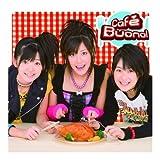 Cafe Buono [Import]