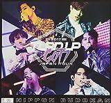 """GOT7 Japan Tour 2017""""TURN UP""""in NIPPON BUDOKAN(完全生産限定盤) [Blu-ray]"""