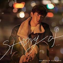 NICHKHUN (From 2PM)「Story of... (English ver.)」のジャケット画像