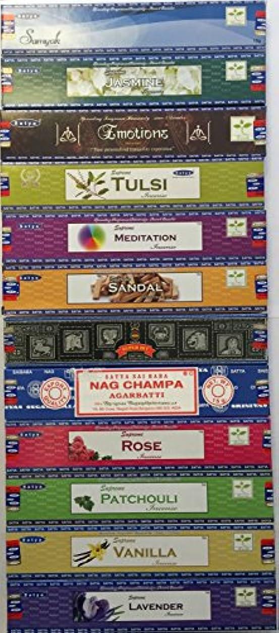 コスト露キャンパスSet of 12 Nag Champa Superhit Sandal Patchouli Jasmine Rose Lavender Samayak Emotions Tulasi Vanilla Meditation By Satya
