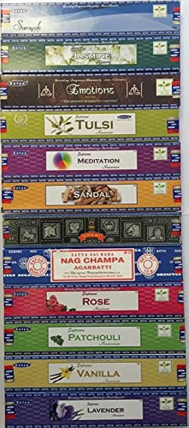 開いたマッサージブラジャーSet of 12 Nag Champa Superhit Sandal Patchouli Jasmine Rose Lavender Samayak Emotions Tulasi Vanilla Meditation...