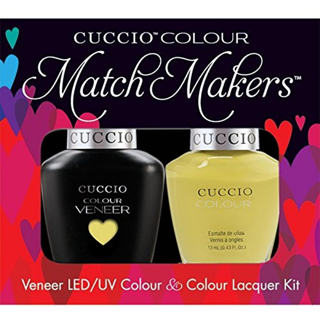 おとうさん教授申し立てるCuccio MatchMakers Veneer & Lacquer - Good Vibrations - 0.43oz / 13ml Each