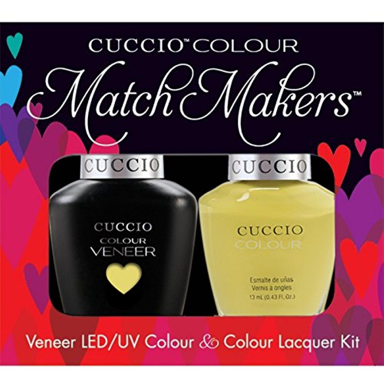 より平らなグローバル頭Cuccio MatchMakers Veneer & Lacquer - Good Vibrations - 0.43oz / 13ml Each