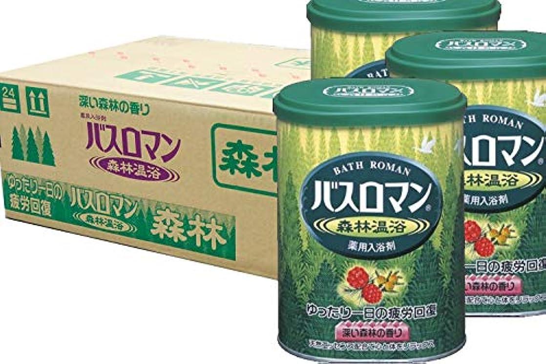 まともなきらめくエスニックアース製薬 バスロマン 森林温浴 680g(入浴剤)×12点セット (4901080536112)