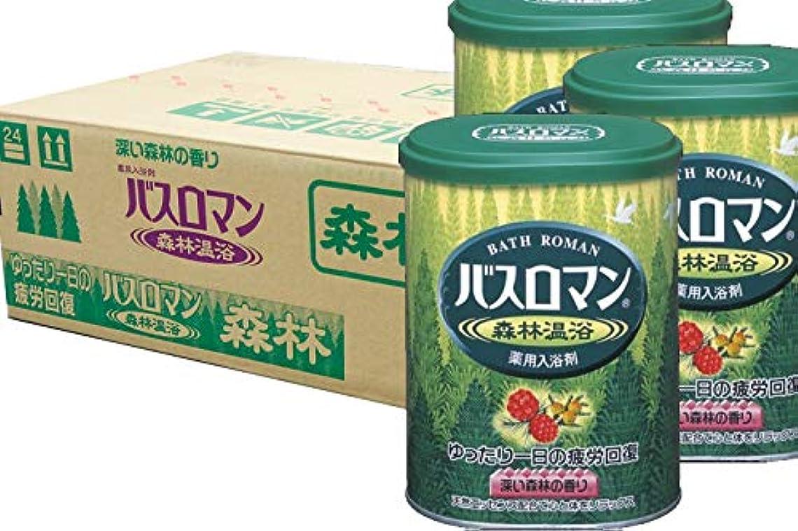 ハッピー持つクレデンシャルアース製薬 バスロマン 森林温浴 680g(入浴剤)×12点セット (4901080536112)