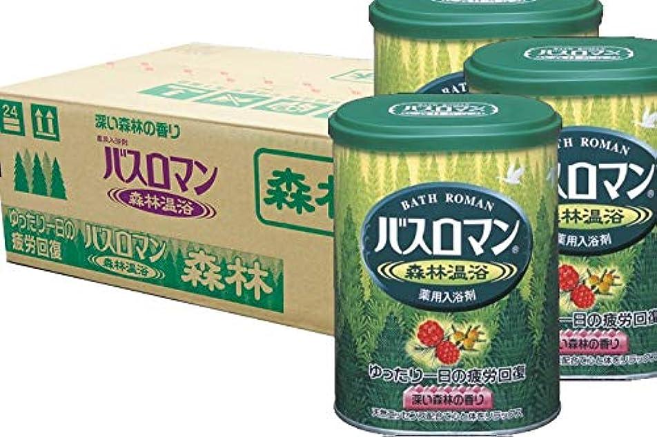 新年発音するゆるくアース製薬 バスロマン 森林温浴 680g(入浴剤)×12点セット (4901080536112)