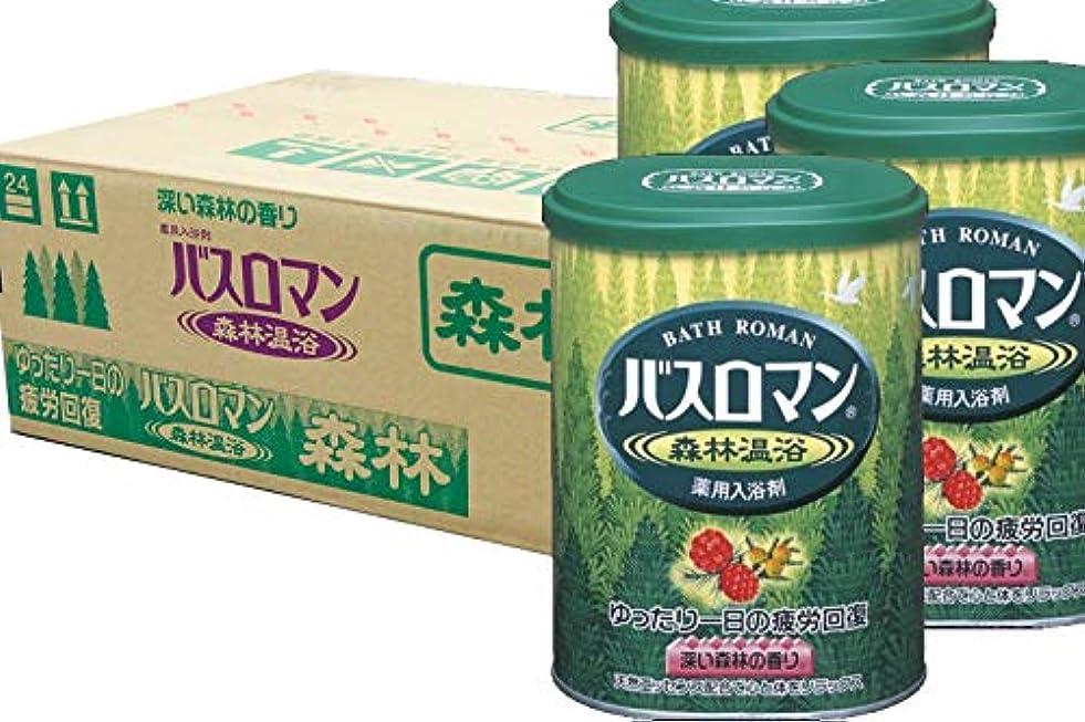 方向大きさ赤ちゃんアース製薬 バスロマン 森林温浴 680g(入浴剤)×12点セット (4901080536112)