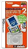 DSカードポッド2+SD クリアホワイト
