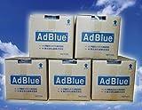 アドブルー(Ad Blue) 高品位尿素水  BIB20L 5箱セット 20L