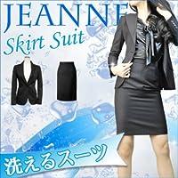 (ジェンヌ) JEANNE スカートスーツ ウォッシャブルスーツ 生地:1.ブラック無地(11341-5/YT) ジャケット-スカート:17号-21号 裏地:濃いピンク(777)