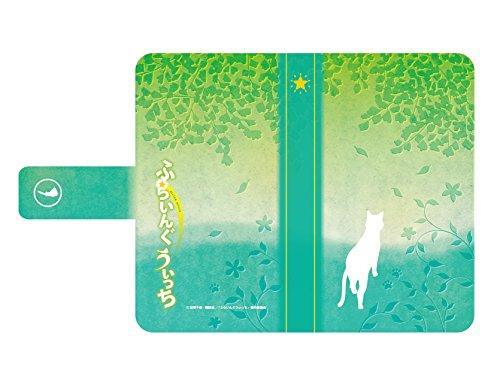 手帳型マルチサイズケース ふらいんぐうぃっち 01 イメージデザイン