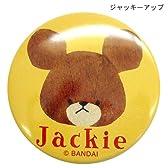 くまのがっこう/the bear's school◎Big缶バッジ【ジャッキーアップ】絵本キャラクターグッズ通販